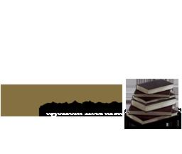 Agencia literaria Albardonedo